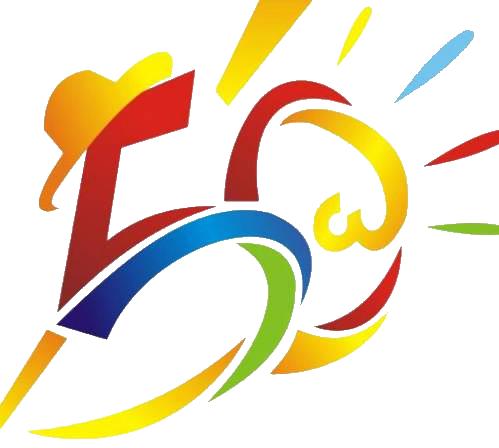 Lagos @ 50